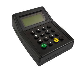 دستگاه ثبت شماره